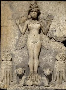 The goddess Ninlil, with obvious peculiar physical attributes.
